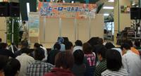アピタ新潟亀田店 イベントスペース